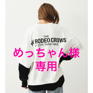 ロデオクラウンズワイドボウル(RODEO CROWNS WIDE BOWL)のロデオクラウンズ E2004レイヤードスウェット ホワイト(カットソー(長袖/七分))