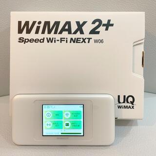 ファーウェイ(HUAWEI)のWiMAX Speed Wi-Fi NEXT W06 ホワイトxシルバー(その他)