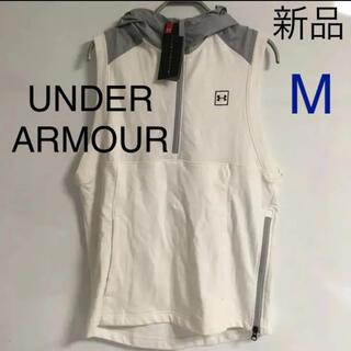 UNDER ARMOUR - ベスト アンダーアーマー ストレッチ パーカー フロントジップ 高級タイプ M