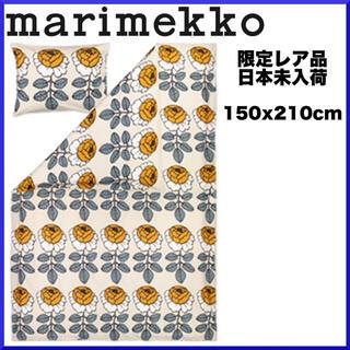 marimekko - 【限定】マリメッコ/ Maalaisruusu デュべカバー&枕カバーセット