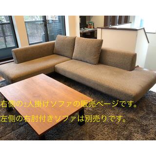 カリモクカグ(カリモク家具)のカリモク ソファ UU4019(二人掛けソファ)