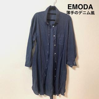 エモダ(EMODA)のEMODA エモダ デニム風ロングカーディガン(カーディガン)