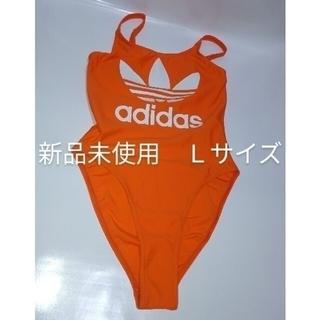 アディダス(adidas)のアディダス adidas レディース 水着 スイムウェア(水着)