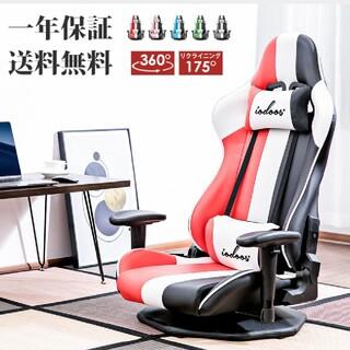 ゲーミングチェア 座椅子 オフィスチェア 保証付き 在宅勤務 PP-1655(デスクチェア)