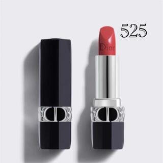 ディオール(Dior)のmayo 様 専用出品(口紅)