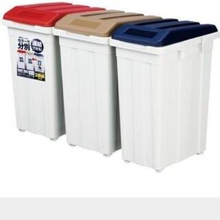 アスベル ゴミ箱 連結 Rジョイント 分別ダストボックス (3個セット)(ごみ箱)