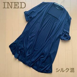 イネド(INED)のINED ロングカーディガン ボレロ シルクニット ネイビー 9 紺 プリーツ.(カーディガン)