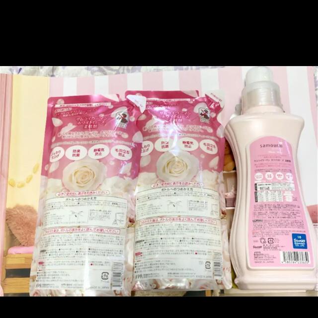 SAMOURAI(サムライ)のサムライウーマン 柔軟剤 ホワイトローズの香り インテリア/住まい/日用品の日用品/生活雑貨/旅行(洗剤/柔軟剤)の商品写真