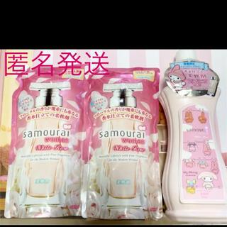 サムライ(SAMOURAI)のサムライウーマン 柔軟剤 ホワイトローズの香り(洗剤/柔軟剤)