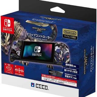 ニンテンドースイッチ(Nintendo Switch)のモンスターハンターライズ グリップコントローラー Nintendo Switch(その他)