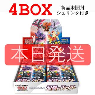 ポケモン(ポケモン)の【本日発送】双璧のファイター 4BOX(Box/デッキ/パック)