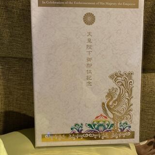 天皇陛下御即位三十年記念・天皇陛下御即位記念切手帳(切手台紙のみ)(その他)