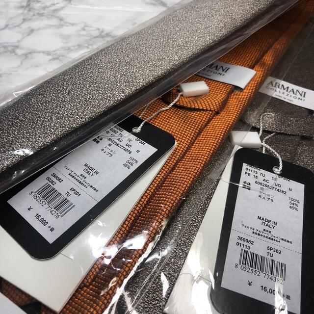ARMANI COLLEZIONI(アルマーニ コレツィオーニ)のアルマーニ ネクタイ 2本セット 新品未使用 メンズのファッション小物(ネクタイ)の商品写真