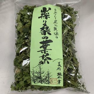 【国産】無農薬 山採り桑の葉茶 炭火乾燥 天日干し(健康茶)