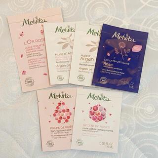 メルヴィータ(Melvita)のメルヴィータ サンプルまとめ売り(サンプル/トライアルキット)