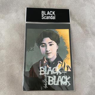 ヨウジヤマモト(Yohji Yamamoto)のyohji yamamoto ブラックスキャンダル カード 非売品 (その他)