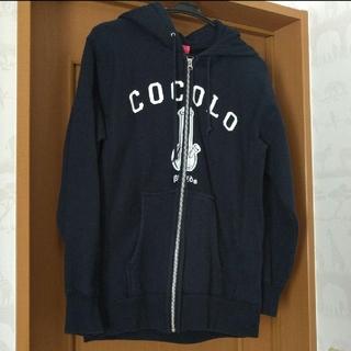 ココロブランド(COCOLOBLAND)のCOCOLO BLAND // 定番 オリジナル ボング パーカー 【M】(パーカー)