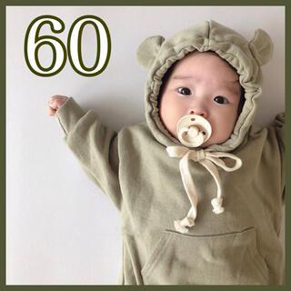 くまさん ロンパース アースカラー くすみカラー ベビー 韓国服 60(ロンパース)