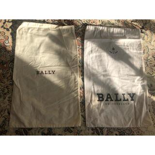 バリー(Bally)のbally布製 保存袋 布袋 2枚(ショップ袋)