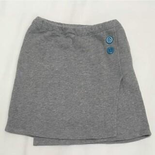 コドモビームス(こども ビームス)のスカート 130 BEAMS mini(スカート)