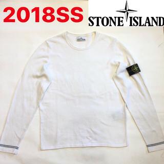 ストーンアイランド(STONE ISLAND)の美品!2018春夏コレクション サマーニット(ニット/セーター)