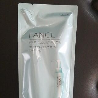 ファンケル(FANCL)のファンケルマイルドクレンジングオイル 詰め替え(クレンジング/メイク落とし)