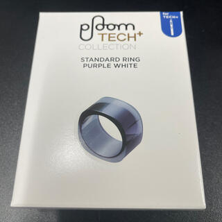 プルームテック(PloomTECH)のプルームテックプラス スタンダードリング パープル/ホワイト(タバコグッズ)