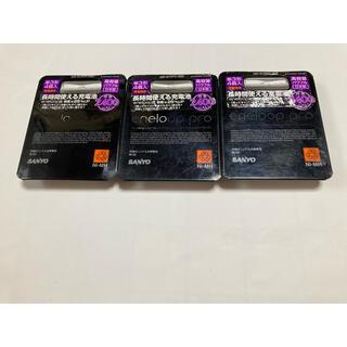 サンヨー(SANYO)のエネループ プロ HR-3UWX-4BP 3個セット(バッテリー/充電器)