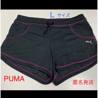 プーマ(PUMA)のPUMAランニングパンツ ショートパンツL(ランニング/ジョギング)