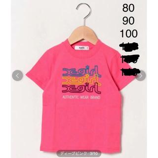 エックスジー(xg)のX-girl Stages レインボーミルズロゴTシャツ80(Tシャツ/カットソー)