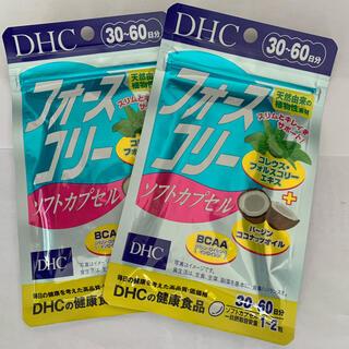 ディーエイチシー(DHC)のフォースコリーソフトカプセル30〜60日分2袋(ダイエット食品)