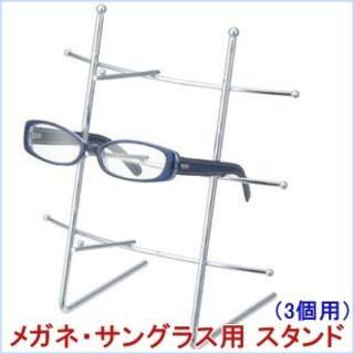 アプリ 老眼鏡 【楽天市場】SPU(スーパーポイントアッププログラム)|楽天市場アプリでのお買い物で+0.5倍