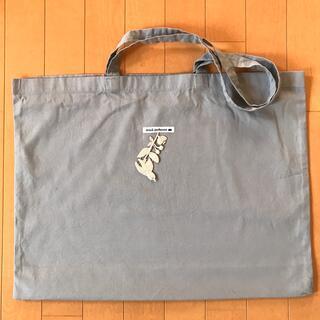 ミナペルホネン(mina perhonen)のミナペルホネン エコバッグ グレー布製 ショップバッグ 大サイズ(エコバッグ)