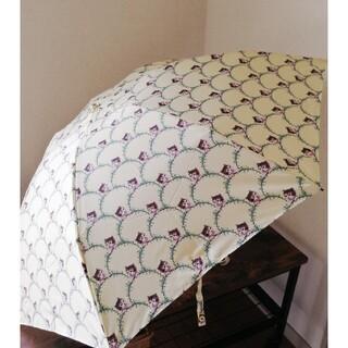 ポールアンドジョー(PAUL & JOE)の【新品未使用品】PAUL&JOE ポールアンドジョー 折り畳み傘 キャット 猫(傘)