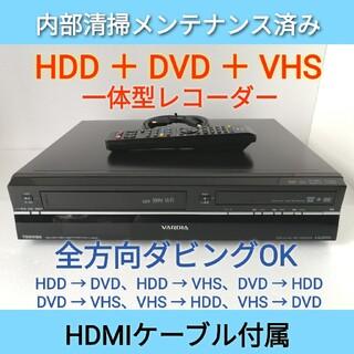 トウシバ(東芝)の東芝  HDD/DVD/VHS 一体型レコーダー【D-W250K】◆各種ダビング(DVDレコーダー)