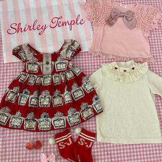 Shirley Temple - シャーリーテンプル キャンディポット JSK セット