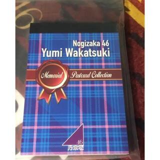 ノギザカフォーティーシックス(乃木坂46)の乃木坂46 若月佑美 メモリアルポストカードコレクションBOOK(アイドルグッズ)