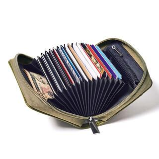 ハミルトン(Hamilton)の【MonoMaster 21年3月号付録】ハミルトン じゃばら式 カードケース(コインケース/小銭入れ)