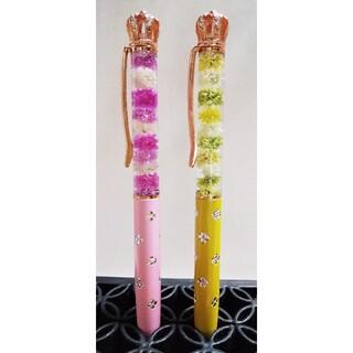ハーバリウムボールペン お花の彫刻 クラウン ピンク イエロー(その他)