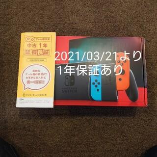 ニンテンドースイッチ(Nintendo Switch)の小次郎様専用任天堂 (新モデル)Nintendo Switch 本体(家庭用ゲーム機本体)