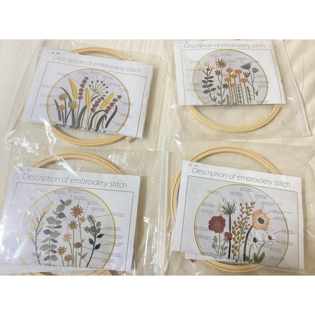 刺繍キット 刺繍枠 刺繍糸 刺繍 手芸 キット フランス刺繍 ハンドメイド ハンドメイドの素材/材料(生地/糸)の商品写真