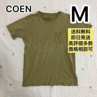 コーエン(coen)のCOEN コーエン Tシャツ メンズ Mサイズ カーキ(Tシャツ/カットソー(半袖/袖なし))