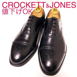 Crockett&Jones - 577.CROCKETT&JONES WESTMINSTER ウィング 9.5E