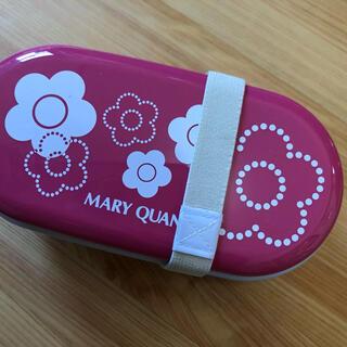 マリークワント(MARY QUANT)のマリークワントランチBOX弁当箱(弁当用品)