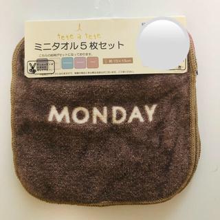 フタフタ(futafuta)のテータテート 曜日 ミニタオル(その他)