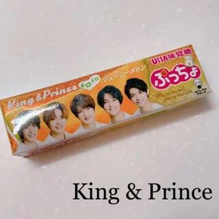 ユーハミカクトウ(UHA味覚糖)の★新品未開封★ぷっちょ King & Prince(菓子/デザート)