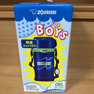 【新品】象印ステンレスボトル0.6L