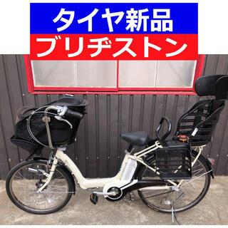 ブリヂストン(BRIDGESTONE)のK10S電動自転車F98Vブリヂストン 8アンペア(自転車)