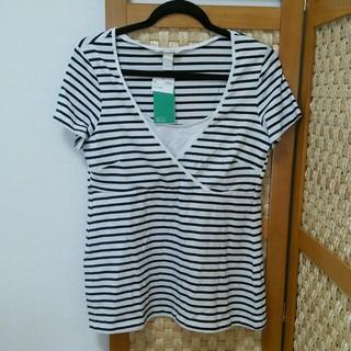 エイチアンドエム(H&M)の最終価格【新品】授乳Tシャツ2枚セット(マタニティウェア)