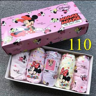 ディズニー(Disney)の110/新品 /5枚/ディズニー ミニ一マウス/女の子/ショーツ/下着 (下着)